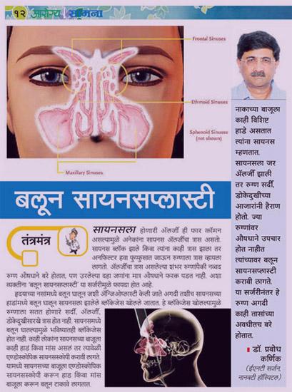 article in Samana